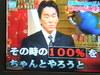 2006_022030031