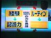 2006_022030033