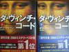 2006_060760017
