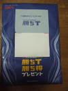 2006_063060001