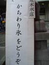 2006_07220115_1
