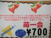 2006_09140039